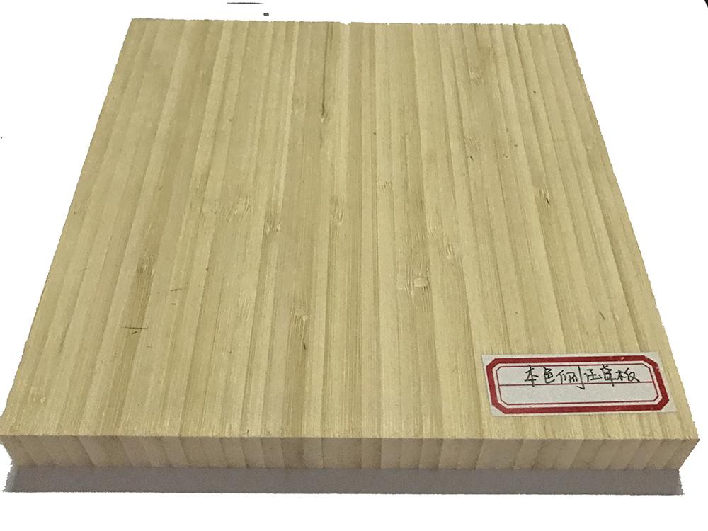 碳化平压两层板